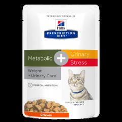Hills Feline Metabolic Plus Urinary Stress 85g 1X48pouch